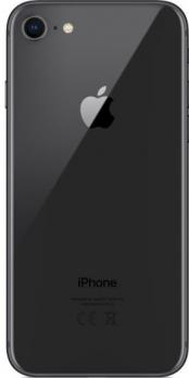 Смартфон Apple iPhone 8 64GB (Серый космос)
