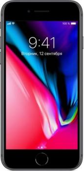 Смартфон Apple iPhone 8 256GB (Серый космос)