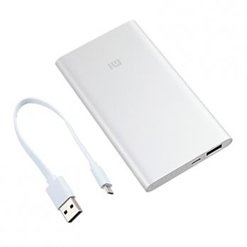 Аккумулятор Xiaomi Mi Power Bank 5000 Серебристый