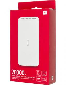 Аккумулятор Xiaomi Redmi Power Bank Fast Charge 20000Mah 18W(PB200LZM),White