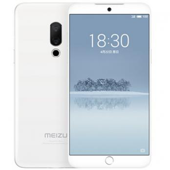 Смартфон Meizu 15 4Gb/64Gb White